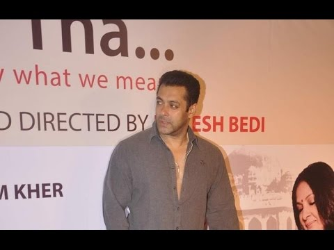 Salman Khan At Anupam Kher's Play