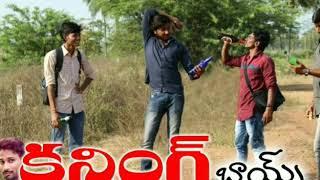 New Telugu short film - YOUTUBE