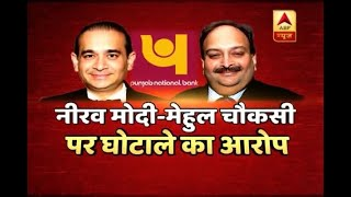 PNB Fraud: We went to CBI on 29 Jan and FIR was booked on 30, says PNB MD - ABPNEWSTV