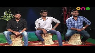 "Short Film Festival 2 | Interview With ""IF"" Telugu Short Film 2018 Team 
