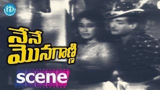 Nene Monaganni Movie Scenes - Rajanala Meets His Secret Agents || NTR || Sheela - IDREAMMOVIES