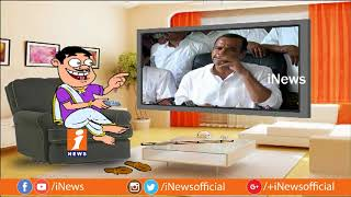 Dada Political Punches on Congress MLA Komatireddy Venkat Reddy | Pin Counter | iNews - INEWS