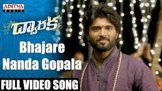 Bhajare Nanda Gopala Full Video Song    Dwaraka Video Songs    Vijay Devarakonda, Pooja Jhaveri - ADITYAMUSIC