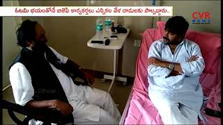 Uttam Kumar Reddy Meets Kalwakurthy Contestant Vamshi Chand Reddy in NIMS | Hyderabad | CVR NEWS - CVRNEWSOFFICIAL