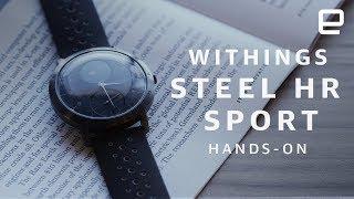 Withings Steel HR Sport Hands-on - ENGADGET