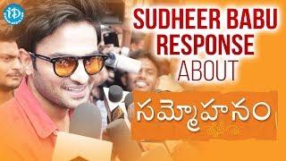 Actor Sudheer Babu Response About #Sammohanam Movie | Aditi Rao Hydari | Mohana Krishna Indraganti - IDREAMMOVIES