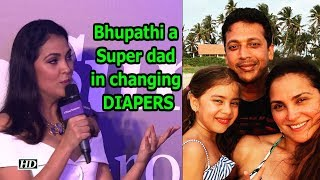 Mahesh Bhupathi is a Super dad in changing DIAPERS: Lara Dutta - IANSINDIA