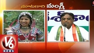 Mangli comedy comments on Ponnala and Geetha Reddy - V6NEWSTELUGU
