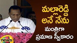 Malla Reddy Takes Oath As Telangana Cabinet Minister | KCR Cabinet Ministers 2019 | Mango News - MANGONEWS