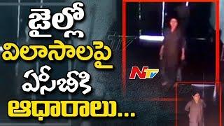 Exclusive : Did Sasikala Go out of Bengaluru Prison? || NTV - NTVTELUGUHD