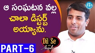 GHMC Enforcement Director Vishwajith Kampati IPS Interview Part #6 || Dil Se With Anjali - IDREAMMOVIES