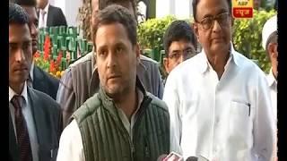 PNB SCam: Why PM Narendra Modi & FM Arun Jaitley are silent, asks Rahul Gandhi - ABPNEWSTV