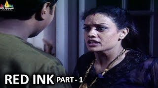 Red Ink Part - 1 | B.R.Chopra TV Presents | Aap Beeti | Sri Balaji Video - SRIBALAJIMOVIES