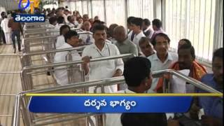 28th:Ghantaraavam 12 Noon Heads Telangana - ETV2INDIA