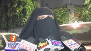 Wife Stops Husband's Second Marriage at Santoshnagar   Hyderabad   iNews - INEWS