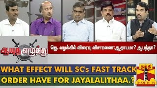 """Aayutha Ezhuthu 18-12-2014 """"What effect will SC's fast track order have for Jayalalithaa?"""" – Thanthi TV Show"""