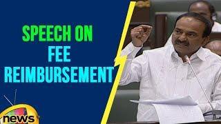 Minister Etela Rajender Speech On Fee Reimbursement | TS Assembly | Mango News - MANGONEWS