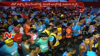 Traffic Restrictions have been Imposed Today for the Hyderabad Marathon || NTV - NTVTELUGUHD