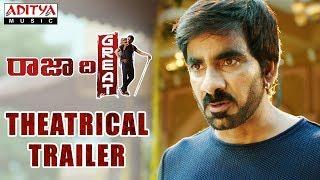 Raja The Great Theatrical Trailer || Ravi Teja, Mehreen Pirzada || Anil Ravipudi || Sai Kartheek - ADITYAMUSIC