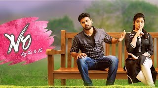 NO - Teaser || Telugu Short Film 2018 || A movie by Madhavi Pamula - YOUTUBE