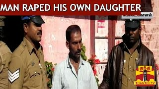 Kutram Kutrame 22/08/2014 Man Raped His Own Daughter – Thanthi TV Show