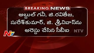 CBI Arrest Postal Officers in Hyderabad || NTV