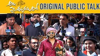 Ala Vaikunthapurramuloo Public Talk | Allu Arjun | Trivikram | Ala Vaikunthapurramuloo Movie Review - TFPC