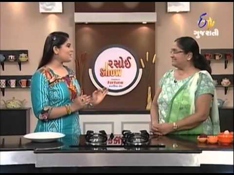 Rasoi Show - રસોઈ શો - 30th August 2014 - Full Episode