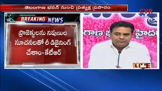 KTR Strong Counter To Rahul Gandhi Over His Comments on KCR & TRS Party in Telangana | CVR News - CVRNEWSOFFICIAL