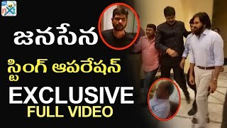 JanaSena Party Sting Operation Exclusive Visuals | Mahaa Murthi | Pawan Kalyan | TVNXT Hotshot - MUSTHMASALA