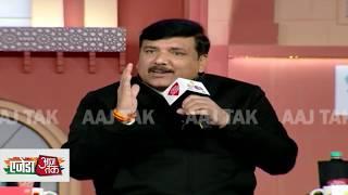 सरकार बताए जीएसटी और नोटबंदी से देश को क्या फायदा हुआ?: Sanjay Singh #AgendaAajTak18 - AAJTAKTV