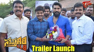 Ram Charan Launched Sapthagiri LLB Movie Trailer | Sapthagiri, Kashish Vora - TELUGUONE
