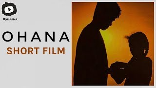 OHANA Latest Telugu Short Film | 2017 Most INSPIRATIONAL Telugu Short Films | Khelpedia - YOUTUBE