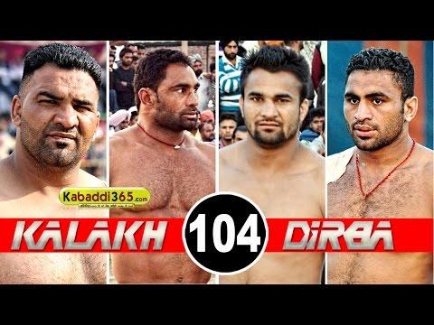 Dirba Vs Kalakh Best Match in Jodhan (Ludhiana) By Kabaddi365.com