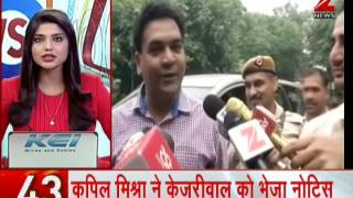 News 100 : Opposition parties claim government trying to suppress their voices - ZEENEWS