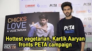 Hottest vegetarian , Kartik Aaryan fronts PETA campaign - BOLLYWOODCOUNTRY