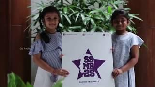 Sitara and Aadya Launch #SSMB25 Emblem - DILRAJU