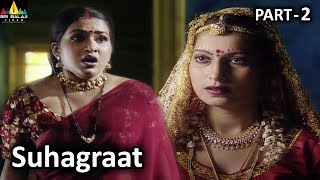 Aap Beeti Suhagraat Part - 2 | Hindi TV Serials | Aatma Ki Khaniyan | Sri Balaji Video - SRIBALAJIMOVIES