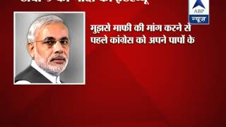Cong should account for sins first: Modi on question of apology for 2002 - ABPNEWSTV