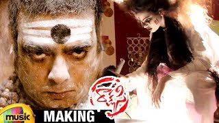 Rakshasi Telugu Movie Making | Poorna | Abhimanyu Singh | 2017 Latest Telugu Movie | Mango Music - MANGOMUSIC