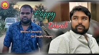 HAPPY DIWALI - Telugu Short Film || VNODAMN - YOUTUBE