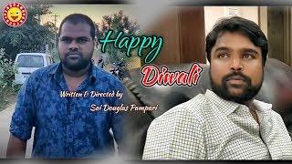 HAPPY DIWALI - Telugu Short Film || VNODAMN - YOUTUBE