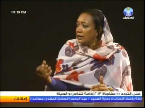 اشياء صغيرة عن التحرش الجنسى فى السودان
