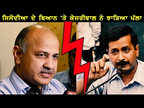 <p>Delhi CM Manish Sisodia floated a new move in Punjab politics after the announcement of assumption of Arvind Kejriwal as Punjab CM to lure the voters of state . Sisodia public ally made this statement while addressing a rally in Mohali</p>