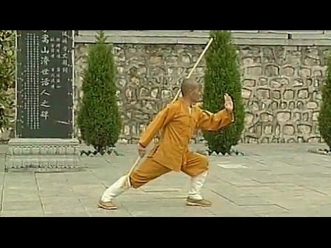 Shaolin Yin-Hand (Yin Shou) Staff