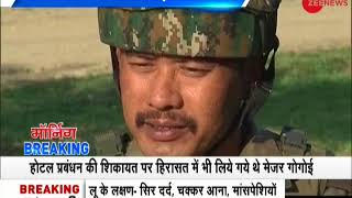 Punishment will be such that it sets an example: Army chief assures action against Major Gogoi - ZEENEWS