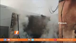 Police Investigation On Major Fire Mishap In Badvel | kadapa | iNews - INEWS