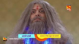 Sajan Re Phir Jhoot Mat Bolo - सजन रे फिर झूठ मत बोलो - Ep 45 - Coming Up Next - SABTV