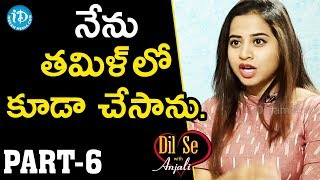 Kaliyuga Movie Team Exclusive Interview  Part #6 || Dil Se With Anjali - IDREAMMOVIES