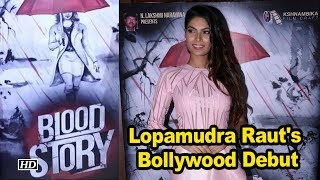 """""""Blood Story"""" FIRST POSTER  Lopamudra Raut's Bollywood Debut - IANSLIVE"""